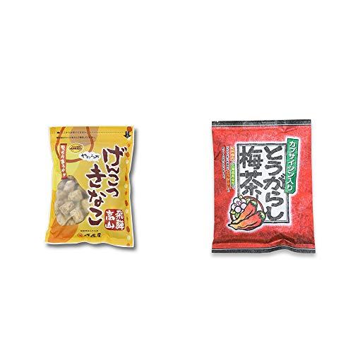 [2点セット] 飛騨 打保屋 駄菓子 黒胡麻こくせん(130g)・とうがらし梅茶(24袋)