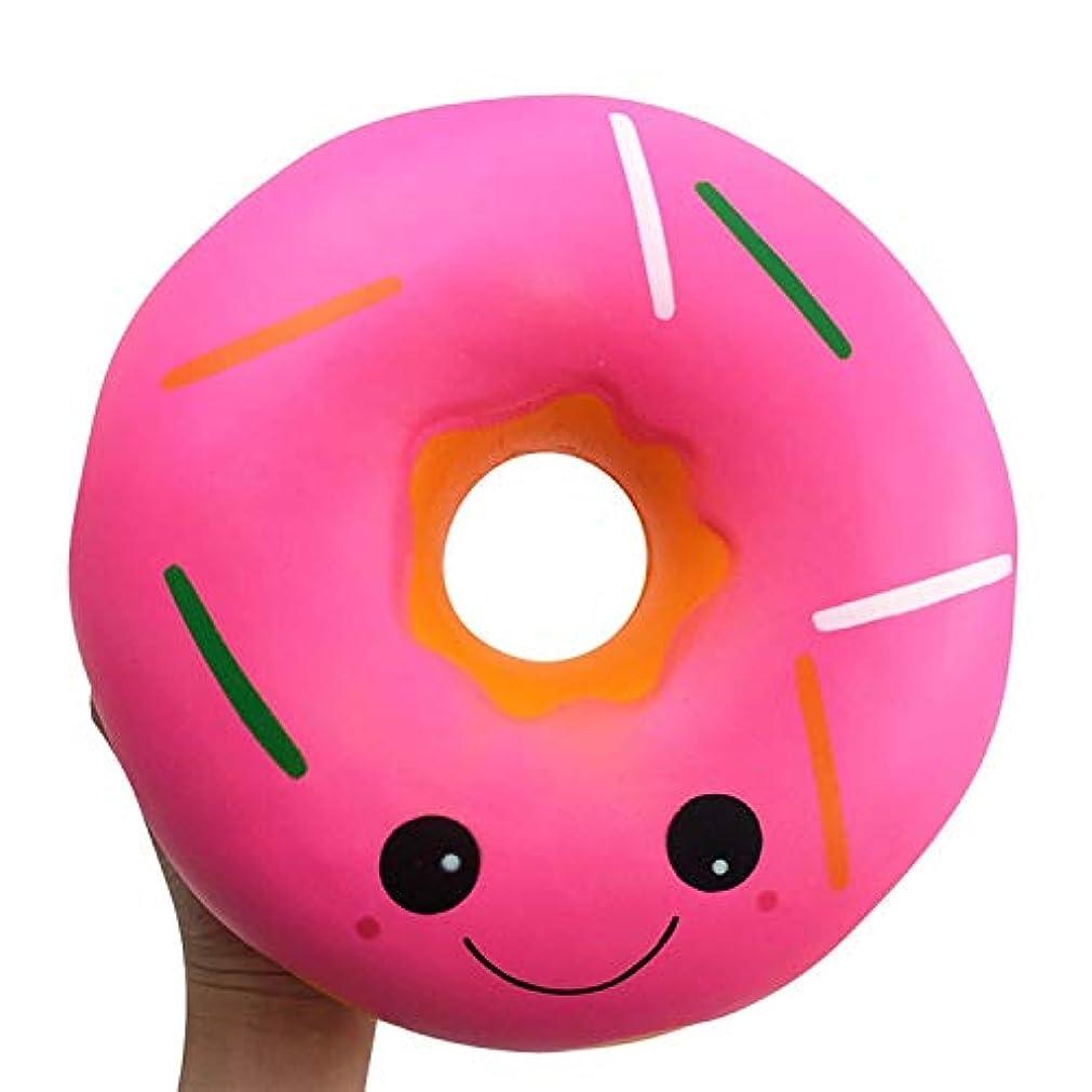 に向けて出発死にかけている定期的に強力な可塑性 少年少女のためのギフトSquishies、25センチメートルジャイアント特大ドーナツフワフワ、クリーミーアロマスローライジングスクイーズおもちゃ あなたは絞ると解凍を再生することができます (Color : Pink)