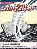 DiskKiller Midium