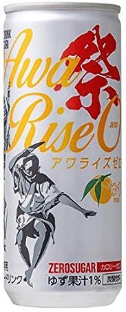 お祭りエナジー アワライズZERO 250ml缶×10本 簡易梱包セット