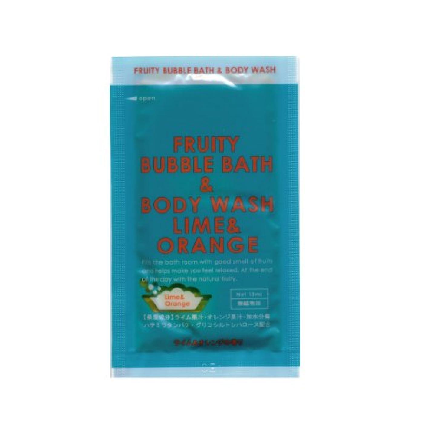 恐ろしいアクティビティ肥料フルーティーバブルバス&ボディウォッシュ ライム&オレンジ 1包