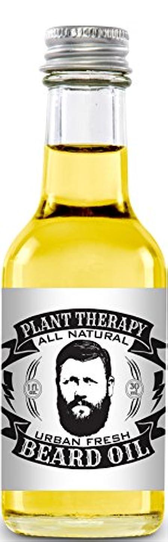 起こる給料シングルBeard Oil, All Natural Beard Oil Made with 100% Pure Essential Oils, Creates a Softer, Healthier Beard (Urban...