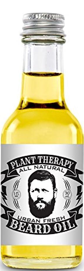 蛾狂うコテージBeard Oil, All Natural Beard Oil Made with 100% Pure Essential Oils, Creates a Softer, Healthier Beard (Urban Fresh) by Plant Therapy Essential Oils