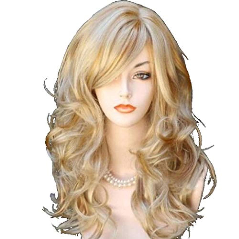 隣人彼らのものイチゴ女性のウィッグ、ヨーロッパとアメリカのファッション斜め前髪ロングカーリーヘアの高品質ウィッグ、女性の外出パーティーのロールプレイングに適しています (Color : Gold)