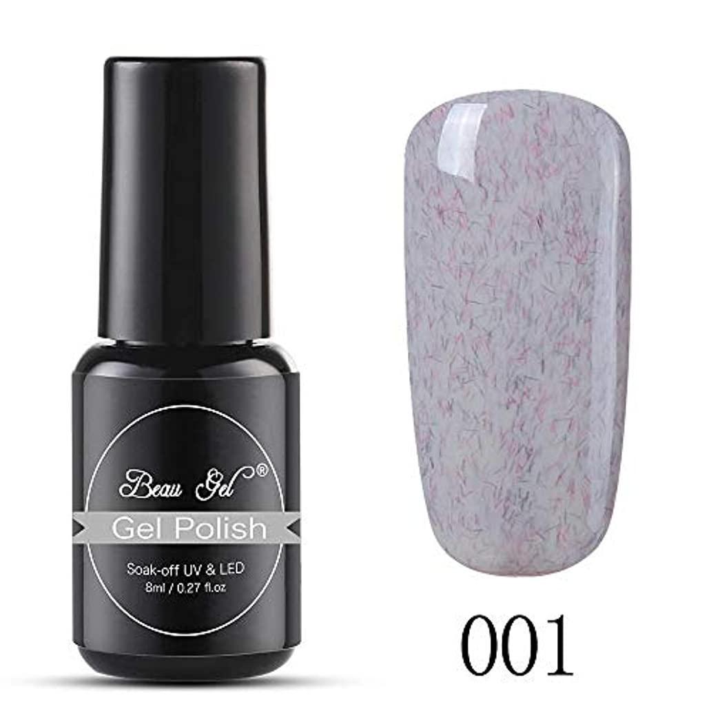 多様な仮定実験的Beau gel ジェルネイル カラージェル 皮草系 1色入り 8ml-001