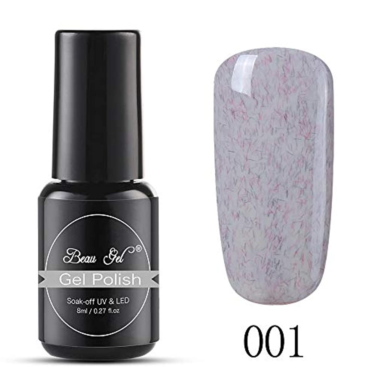 Beau gel ジェルネイル カラージェル 皮草系 1色入り 8ml-001