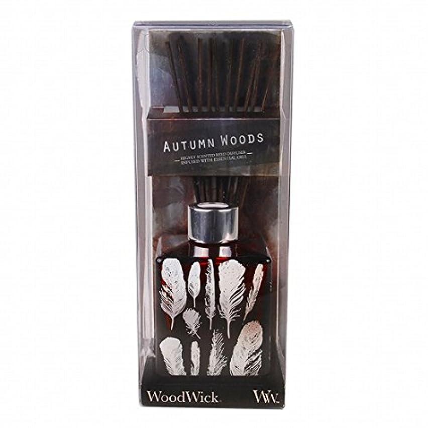 バージン量旅ウッドウィック(WoodWick) Wood Wickダンシンググラスリードディフューザー 「 オータムウッズ 」