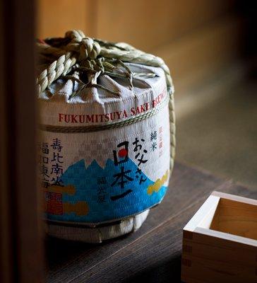 \お父さん日本一/ミニ酒樽から飲み比べセットまで、約400年続く酒蔵の父の日セット