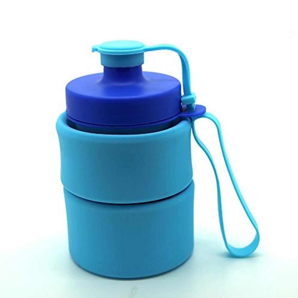 キャプテン応じるパラメータOpliy トラベルウォーターカップアウトドアウォーターカップシリコンウォーターカップ折りたたみウォーターカップ伸縮ウォーターボトル 品質保証 (色 : Azure)