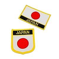 【Vi-Ta】限定品 日本代表 JAPAN 日本 ワッペン 2枚セット 日の丸 国旗 JAPANネーム