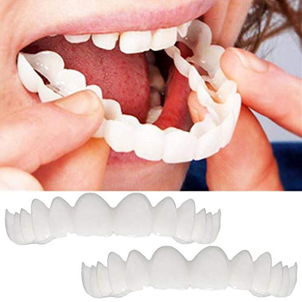 同等のぴったりほのかベニアの歯の2ペア、化粧品の歯 - 一時的な笑顔と快適なフィット柔らかい化粧品の歯、すべてが最もフィットし、快適な上下のベニヤ - 歯のベニア(下+上)