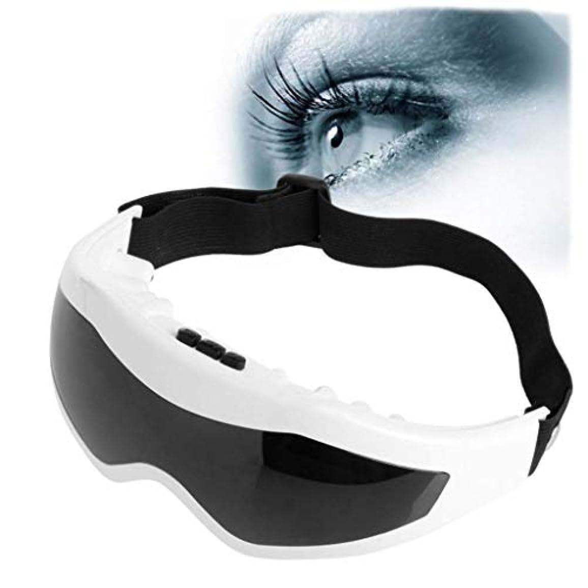 違反知覚的不良品電気アイマッサージャー、9種類のマッサージ方法USB充電式、アイケアマッサージリラックス振動を軽減指の圧力を軽減します目の疲れを軽減するための保護器具