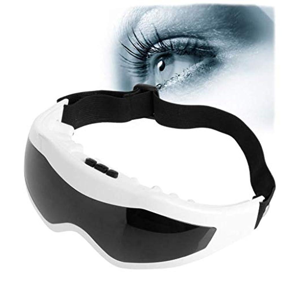 ナラーバーはぁ委託電気アイマッサージャー、9種類のマッサージ方法USB充電式、アイケアマッサージリラックス振動を軽減指の圧力を軽減します目の疲れを軽減するための保護器具