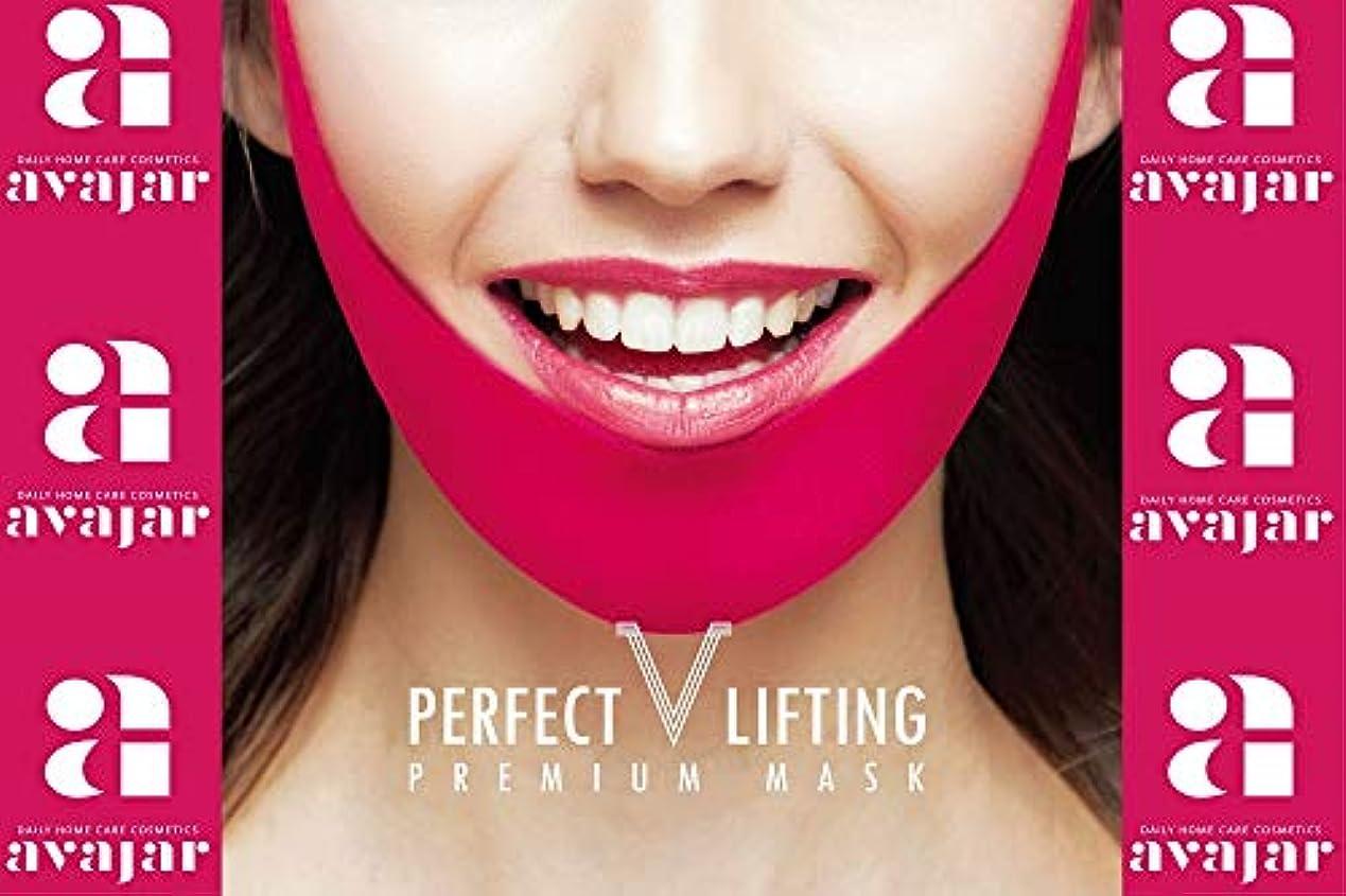 リボンすすり泣き平らなPERFECT V LIFTING PREMIUM MASK