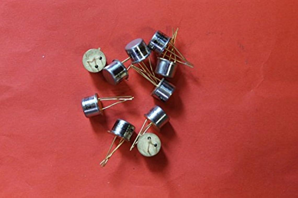 授業料憧れクラシックSilicon transistor 2T505B (KT505B) analogue 2N6518, BF492 USSR 1 pcs