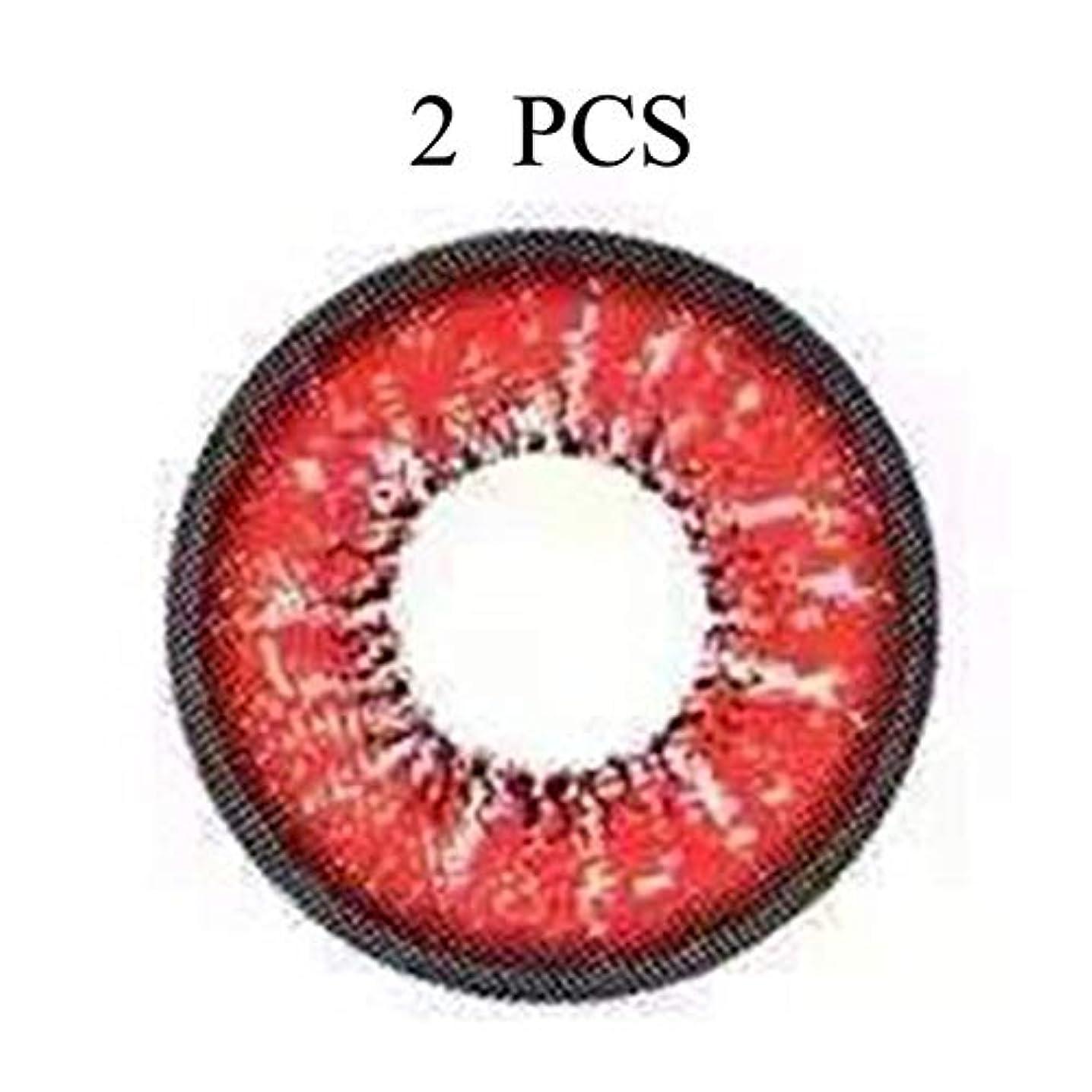 限られた苗不誠実CZHIYU 一つのペア/セットチャーミング目ユニセックス色付きの円ビッグアイビューティーコンタクトレンズ化粧品美容ツールコンタクトレンズアイウェア (Color : Red)