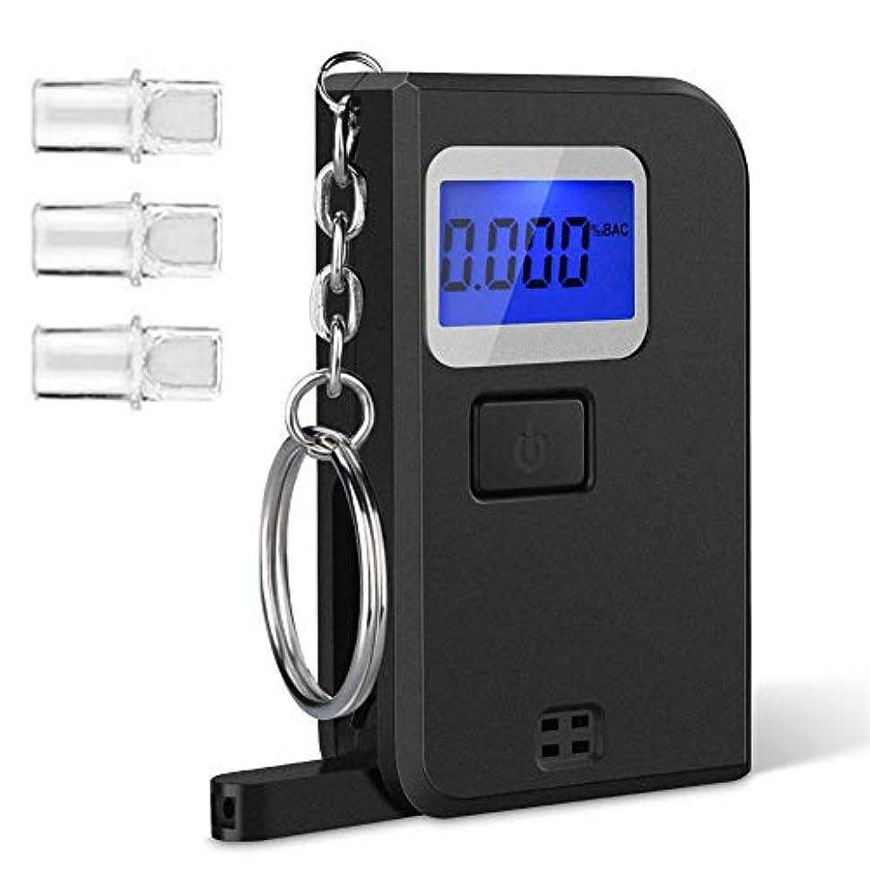 以来ガソリン額Breathalyzerおよびアルコールテスター、5つのノズルが付いている携帯用小型呼吸の酔ったアルコール濃度計