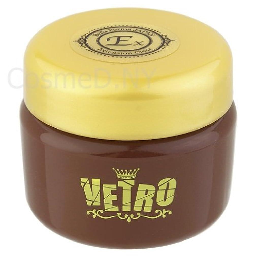 電化する嫌がる試用VETRO VCL-045イクステンションクリア 45ml LED/UV対応