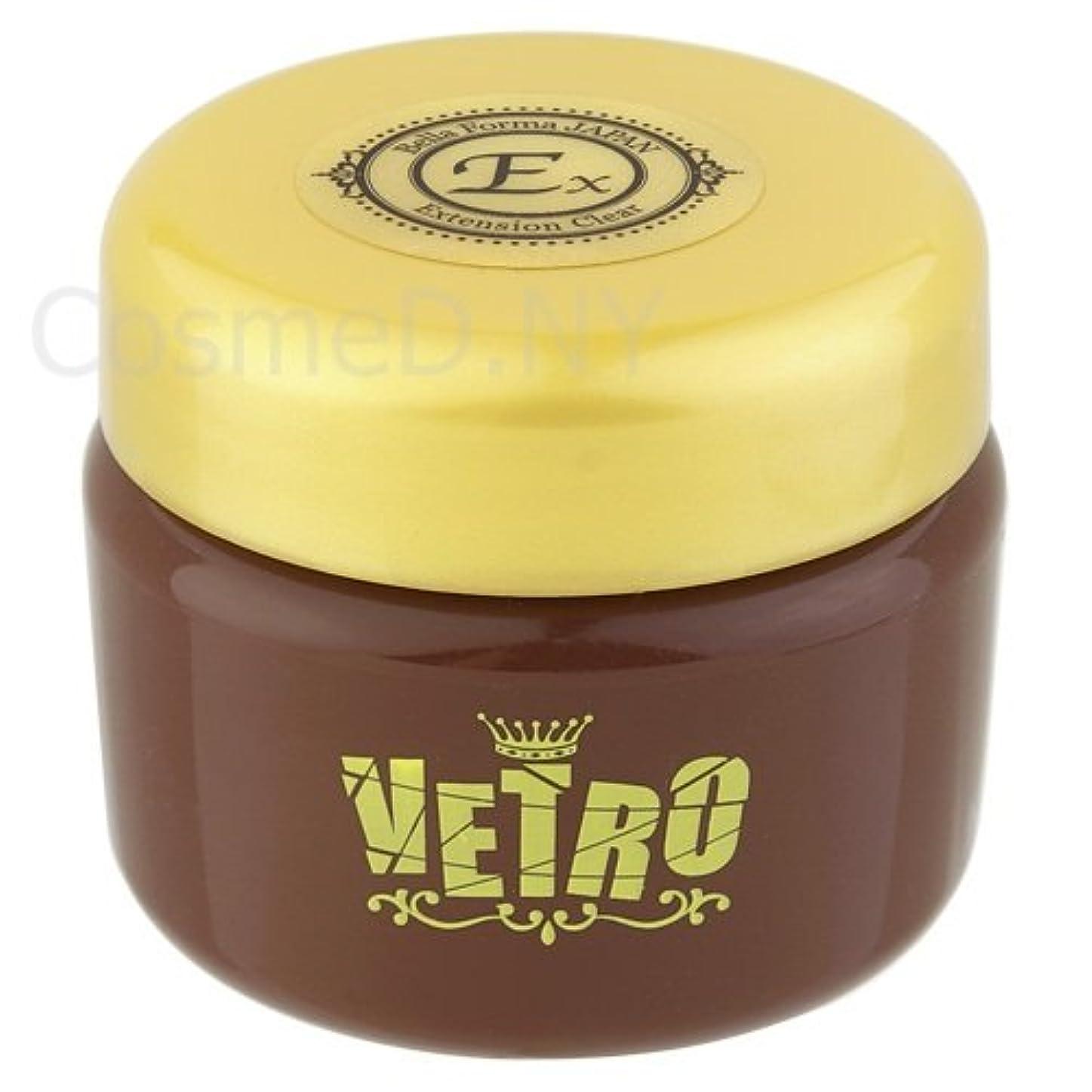 カラス軽減する資本主義VETRO VCL-025イクステンションクリア25ml 長さ出しジェル UV/LED対応