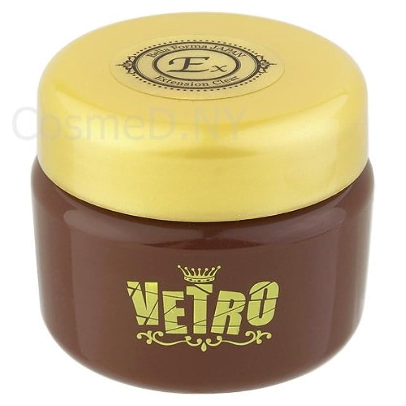 油高価な流産VETRO VCL-045イクステンションクリア 45ml LED/UV対応