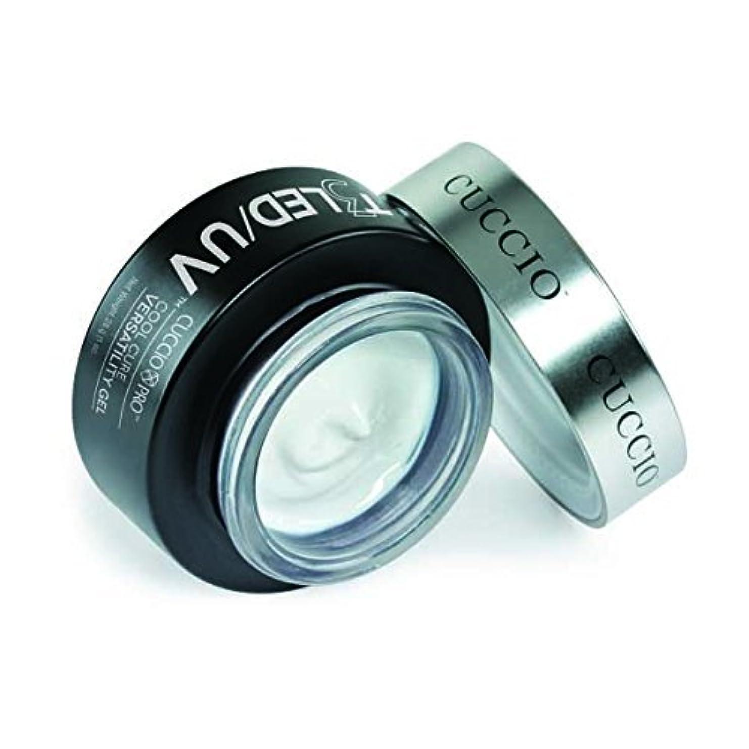 ビスケット大通りメーカーCuccio Pro - T3 LED/UV Self- Leveling Gel - Clear - 2oz / 56g