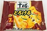 十勝とろけるスライスチーズ プロセスチーズ 126g 【冷蔵】/明治(1パック)