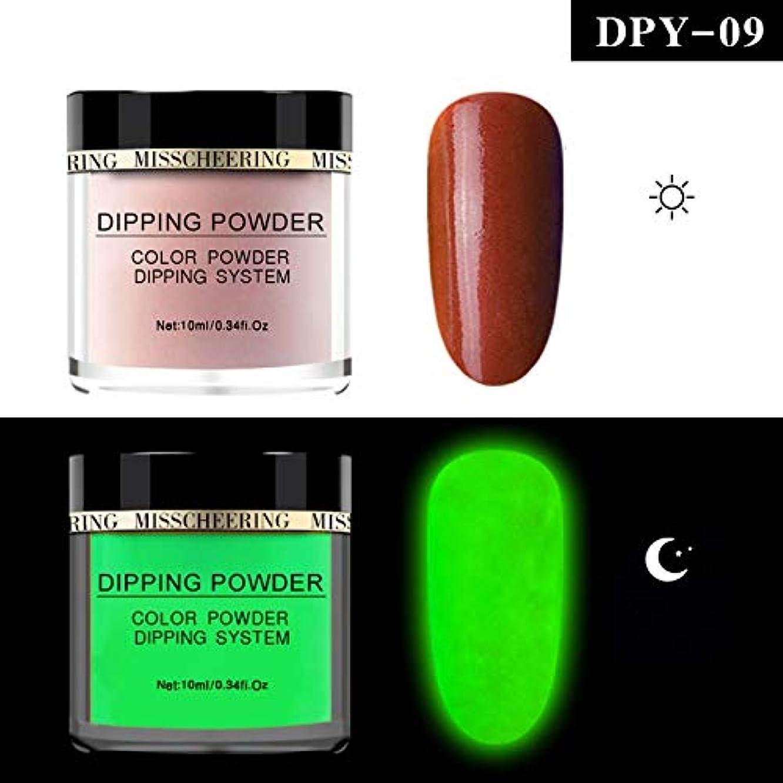 スクランブル自体深める10ml Luminous Nail Powder Fluorescent Art Pigment Dipping Glitter Decoration Natural Dry NO Lamp Cure Long Last