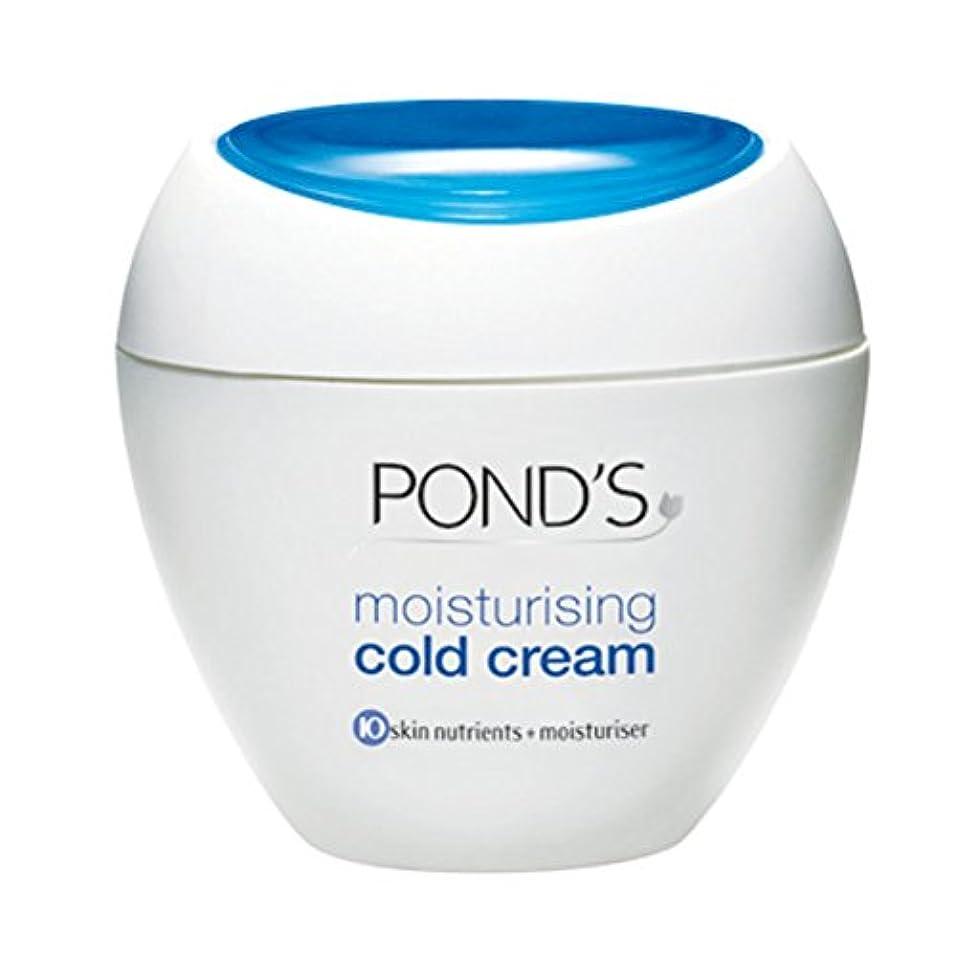 もう一度即席素晴らしい良い多くのPonds Moisturising Cold Cream 30ml