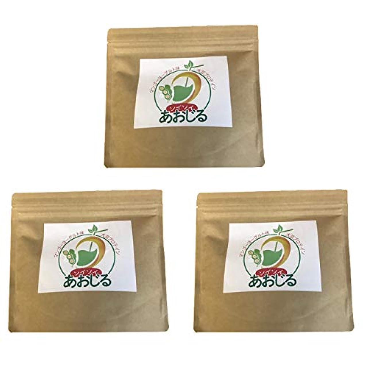 サイクル療法核プロテインダイエット ソイソイあおじる マンゴーヨーグルト風味 3セット(約1ヶ月分)
