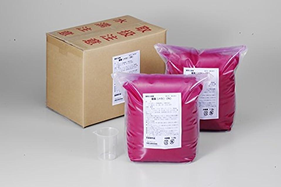 放送課すひらめき業務用入浴剤「ローズ」15kg(7.5kg×2)