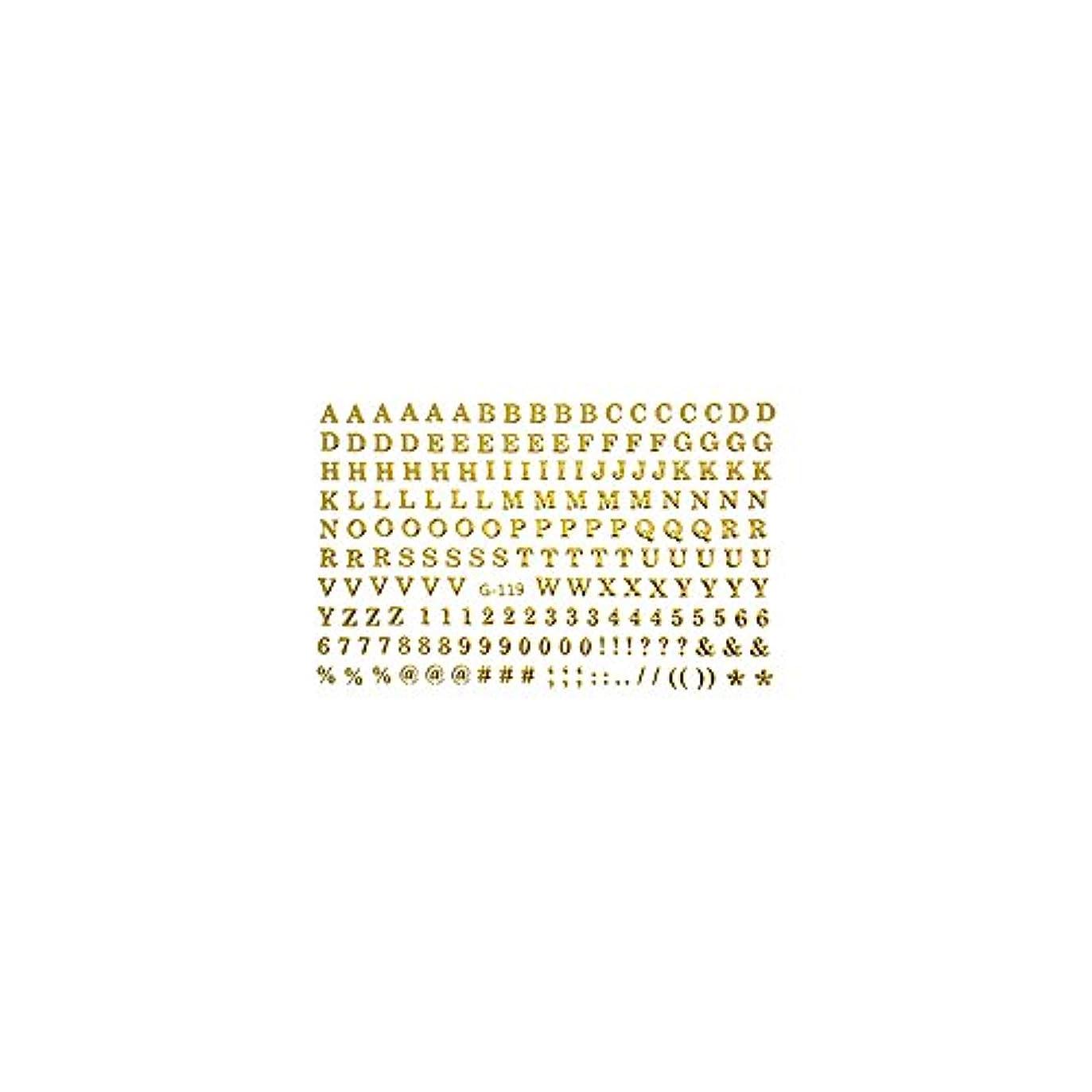 ホテルテロゴール【G-119】ミニアルファベット&ナンバーシール