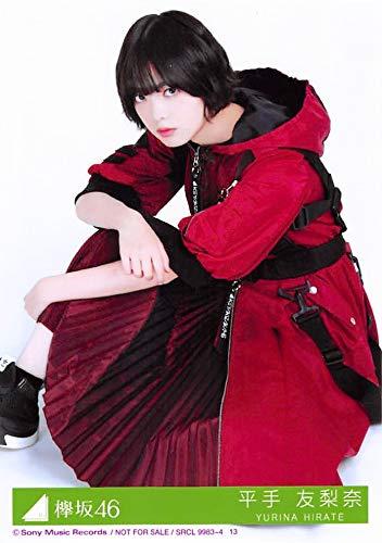 【欅坂46/Nobody】歌詞解釈!こんなに傷ついても誰もいないんだ!失恋して孤独を感じるあなたへの画像