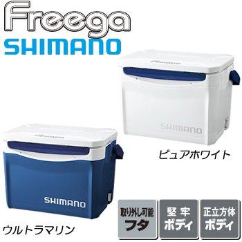 SHIMANO(シマノ) フィッシングクーラー フリーガ ライト 200