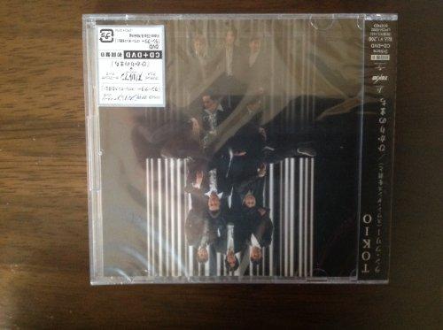 ラン・フリー(スワン・ダンスを君と)/ひかりのまち(初回限定盤B)(DVD付)
