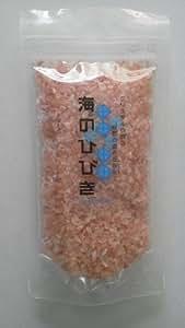 海のひびき 岩塩 粒タイプピンク 180g ( ヒマラヤ岩塩 ピンクロックソルト チェリーソルト )