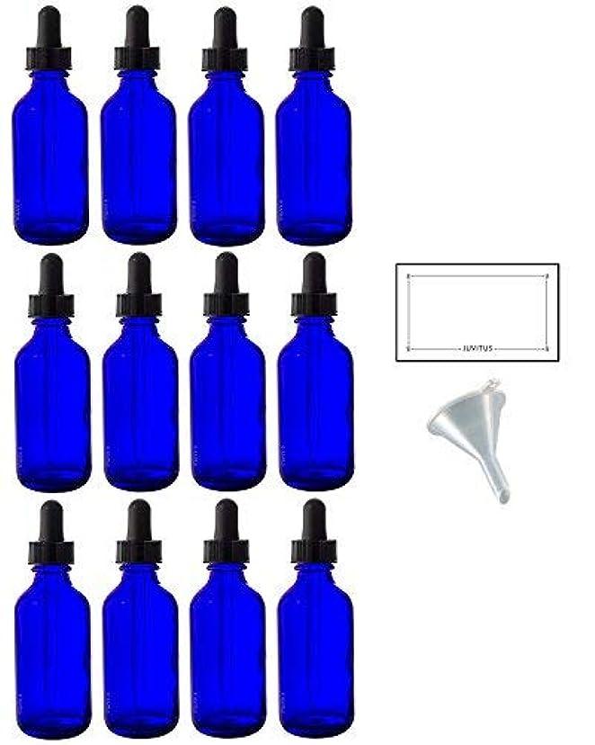 規範セブン悲劇的な2 oz Cobalt Blue Glass Boston Round Dropper Bottle (12 pack) + Funnel and Labels for essential oils, aromatherapy...