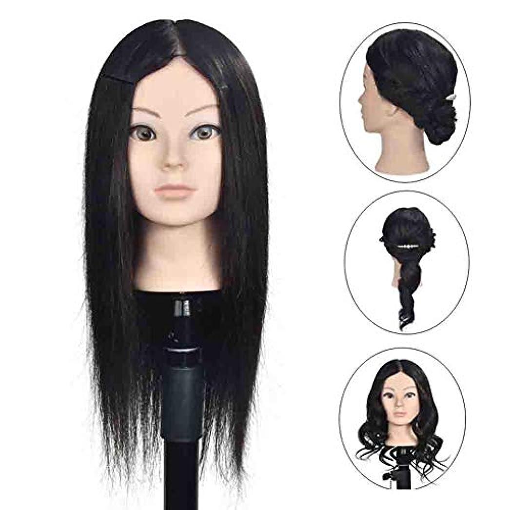 壮大な誠実プロジェクターリアルヘアスタイリングマネキンヘッド女性ヘッドモデル教育ヘッド理髪店編組ヘア染色学習ダミーヘッド