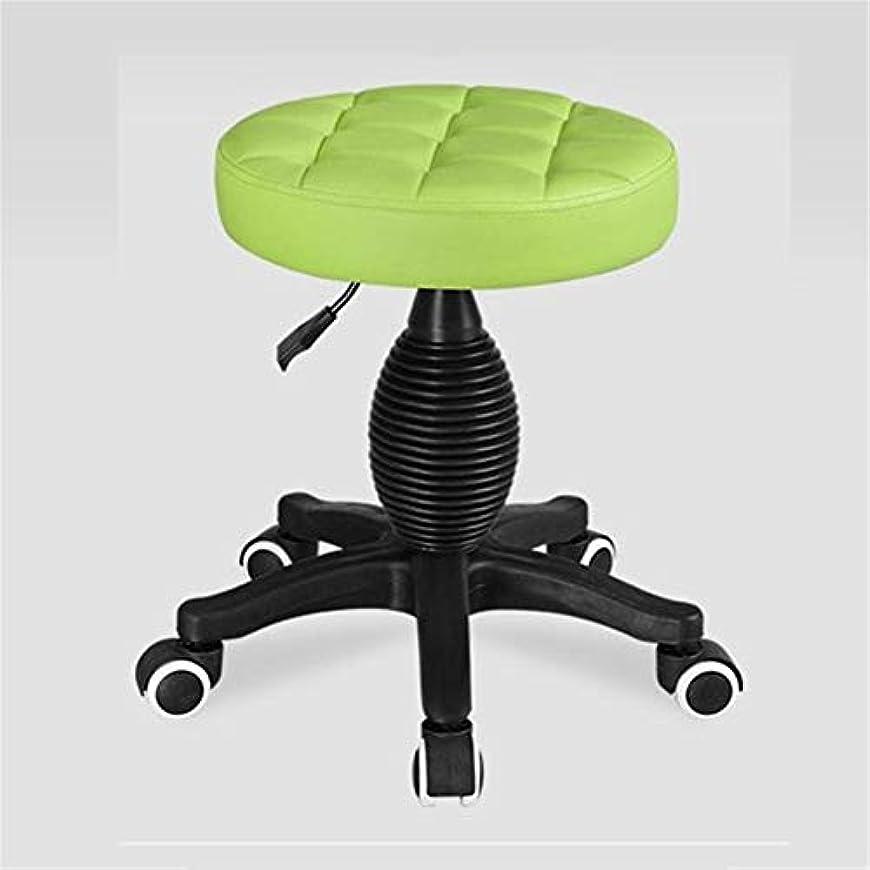 ペレグリネーションコーラス援助大広間の椅子円形PUの革油圧上昇の調節の回転理髪店の椅子の鉱泉の大広間の設定の椅子5つの車輪の事務作業の椅子,Green,B