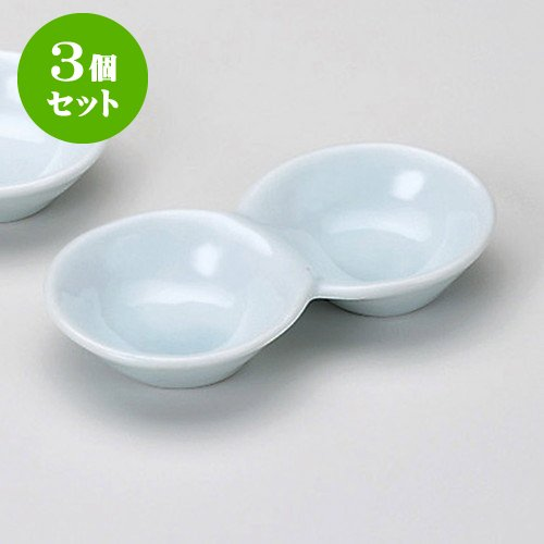 3個セット 青白だんご2連珍味 [12.2 x 6.2 x 2cm 90g] 【薬味皿】   料亭 旅館 和食器 飲食店 おしゃれ 食器 業務用