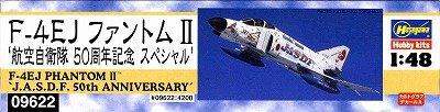 ハセガワ 1/48 F4EJ ファントムII 50周年SP