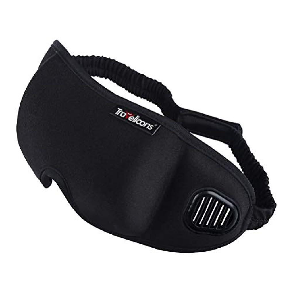 法的より多いショートSUPVOX 男性と女性のための3Dスリープアイマスク(耳栓のない黒)
