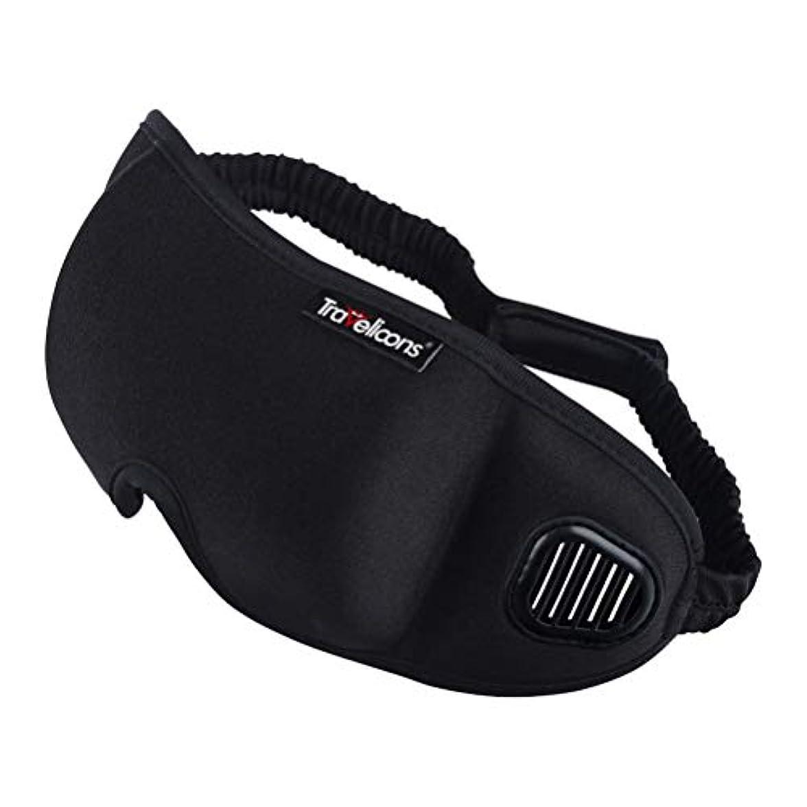 静かな型深いSUPVOX 男性と女性のための3Dスリープアイマスク(耳栓のない黒)