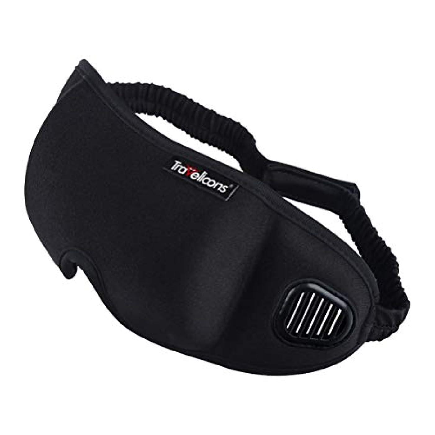 Healifty 旅行の家の使用のための3D睡眠のマスクの通気性の綿の目隠しをしている睡眠の睡眠(耳栓のない黒)