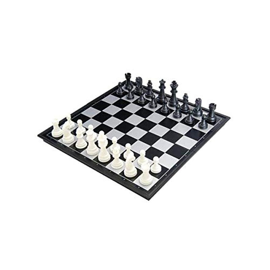 HUIJUNWENTI チェス、チェスの黒く白い磁気折りたたみ携帯用訓練の教授のチェス媒体 ( Color : Black )