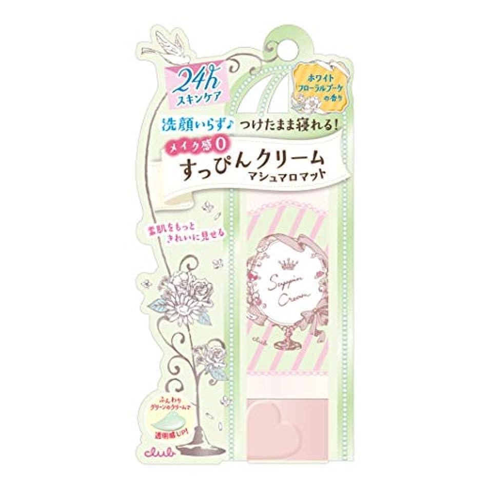 花弁汚物完全に乾くクラブ すっぴんクリーム ホワイトフローラルブーケの香り 30g