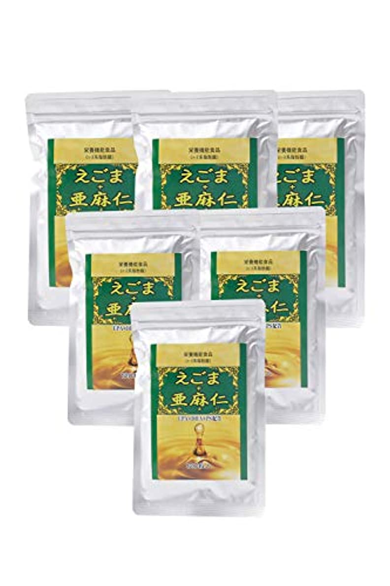 フォーマル鳥謝罪するメディワン えごま+亜麻仁 120粒【6袋セット】栄養機能食品 オメガ3脂肪酸