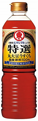 ヒガシマル醤油 特選丸大豆うすくちしょうゆ750ml