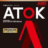 ATOK 2016 for Windows 【プレミアム】 DL版 [ダウンロード]
