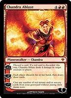 英語版 ゼンディカー Zendikar ZEN 燃え立つチャンドラ Chandra Ablaze マジック・ザ・ギャザリング mtg