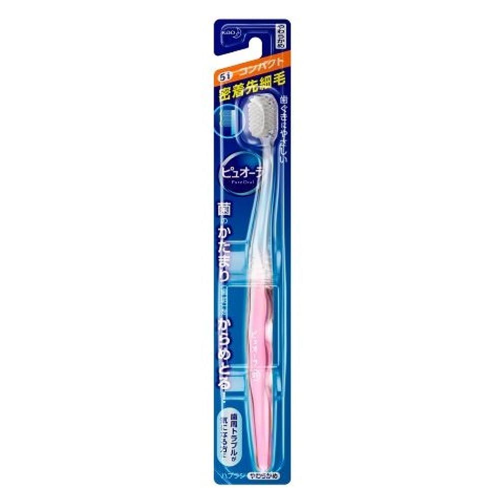 クローゼット解釈するどんなときも【花王】ピュオーラ 歯ブラシコンパクト やわらかめ (1本) ×5個セット